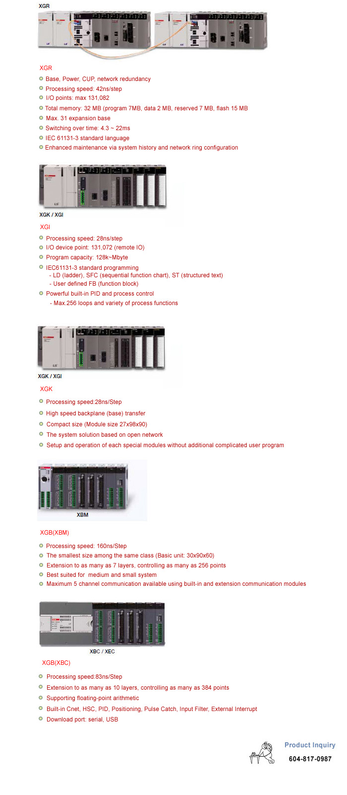XGT-product-info